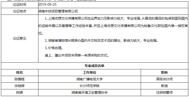 F8U]RE)4Y4CS7WKZ0_$WI%R.png