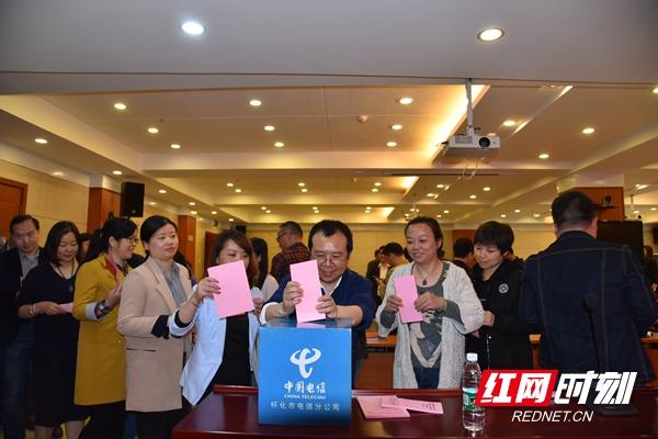 在中国电信怀化分公司职工代表会上,职工代表以投票的方式参与企业民主管理,行使职工代表权利。_副本.jpg