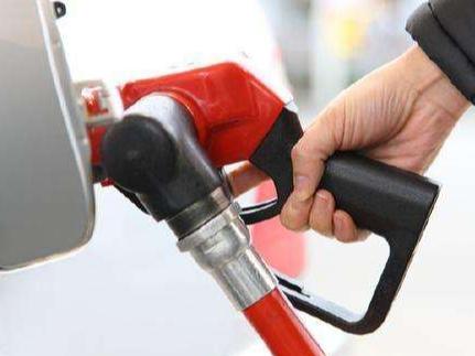 国家发展改革委:汽油、柴油价格不调整