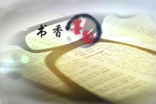 书香广电创建启动暨五四青年节读书分享