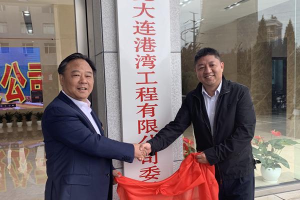 【首发】湖南建工集团进军港口产业 布局施工全产业链