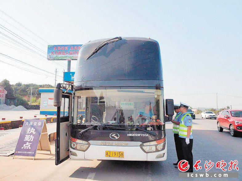 交警对过往大客车进行检查。湖南交警 供图