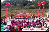 10月9日湘乡手机报