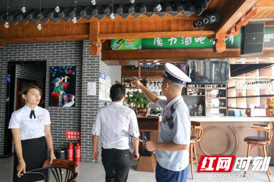 张家界慈利一酒吧存在重大火灾隐患单位被挂牌督办 (3).jpg