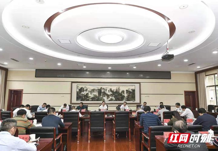 中共张家界市委常委会2019年第26次会议召开