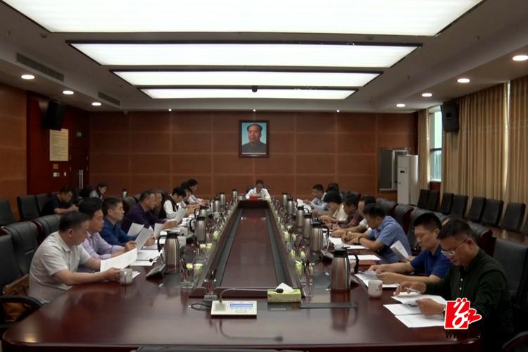 彭瑞林主持召开市委网络安全和信息化委员会第一次会议
