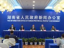 【全程回放】2019年亚太绿色低碳发展高峰论坛新闻发布会