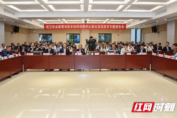 协同创新中心激光清洗技术专题报告会   刘嫄摄.JPG