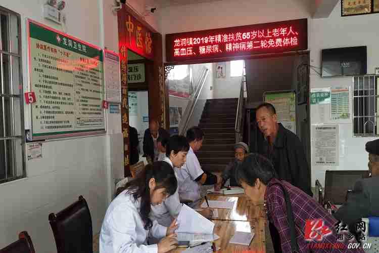 龙洞镇:第二轮农村特殊人群免费体检进行中