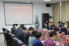 湘潭大学举办首届党内法规研究生创新论坛