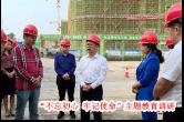 10月14日湘乡手机报