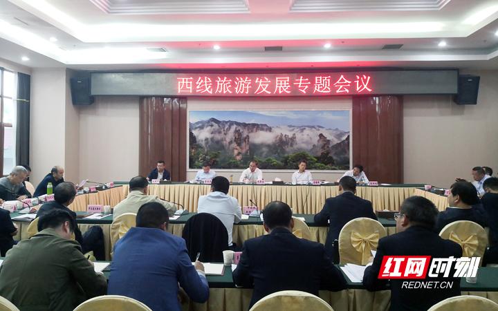 刘革安主持召开西线旅游发展专题会议:着力打造特色引爆点 培育旅游发展增长极