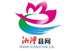 (授权发布)中共中央印发《中国共产党机构编制工作条例》