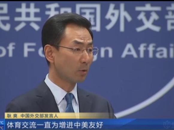 中国外交部:回应腾讯体育恢复NBA直播 肯定体育交流的积极作用
