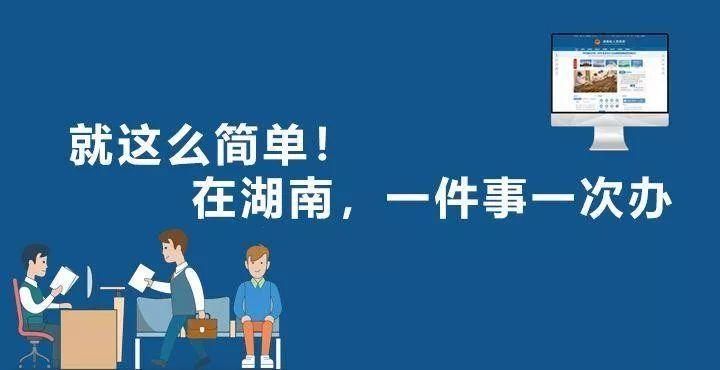 """从""""长沙市场主体突破100万""""看湖南""""营商环境"""""""