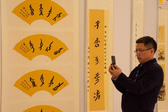 300 Nvshu Works Displayed at Tongguan Kiln Ancient Town
