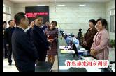 10月16日湘乡手机报