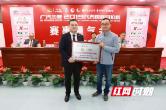 阳光保险荣获2019长沙国际马拉松唯一官方保险供应商