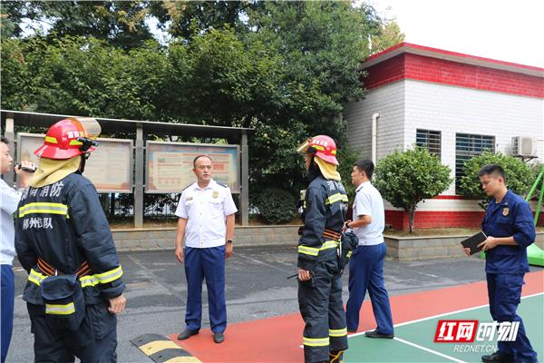 郴州消防支队开展基层集中调研活动