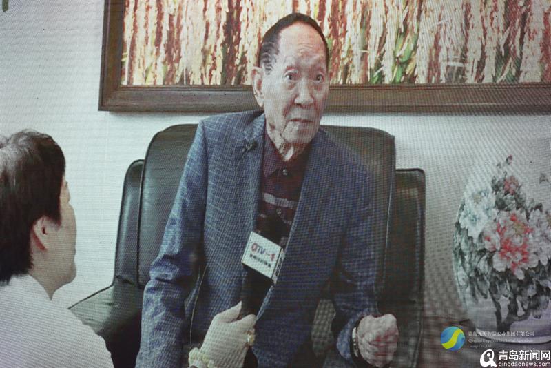 袁隆平连线 智慧农业国际高峰论坛在城阳开幕
