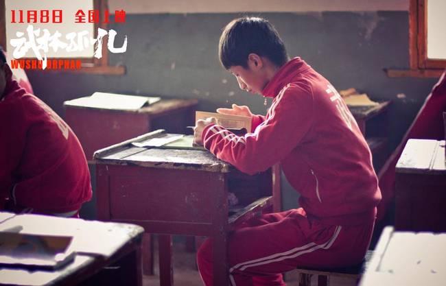 """电影《武林孤儿》定档1108 """"学武不习文""""荒诞来袭"""