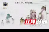 """诗画""""张家界""""丨深圳诗人朱建业:行吟的诗意,让灵魂飞翔"""