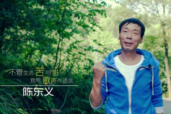 """2019湘潭县""""K歌之王""""竞选赛12强选手陈东义"""