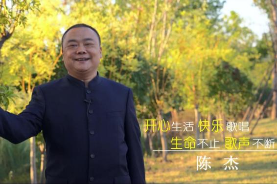 """2019湘潭县""""K歌之王""""竞选赛12强选手陈杰"""