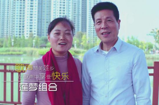 """2019湘潭县""""K歌之王""""竞选赛12强选手莲梦组合"""