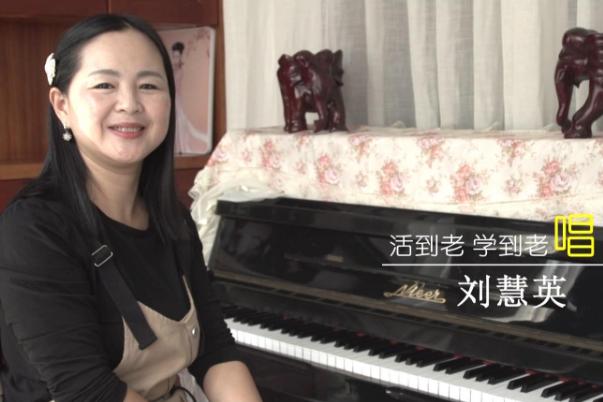 """2019湘潭县""""K歌之王""""竞选赛12强选手刘慧英"""