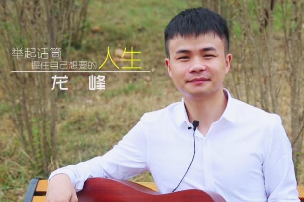 """2019湘潭县""""K歌之王""""竞选赛12强选手龙峰"""