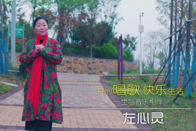 """2019湘潭县""""K歌之王""""竞选赛12强选手左心灵"""