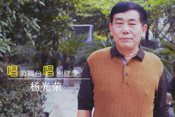 """2019湘潭县""""K歌之王""""竞选赛12强选手杨光荣"""