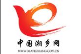 香港特区政府:台方拒绝杀人案嫌疑人自首罔顾公义且有违法治精神