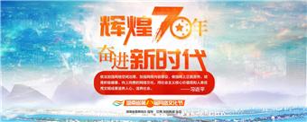 湖南省第八届网络文化节
