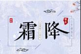 10月24日湘乡手机报