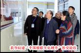 10月29日湘乡手机报
