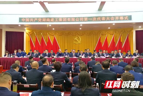 """五年承接任务6125亿元 湖南建工向""""世界500强""""目标奋力挺进"""