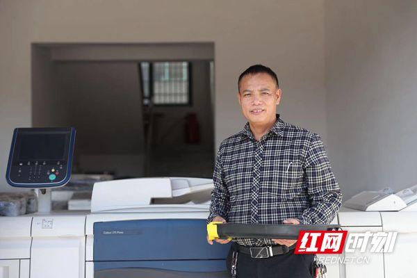 小镇大业看湖南丨新化洋溪:从再造到制造 从文印到文创