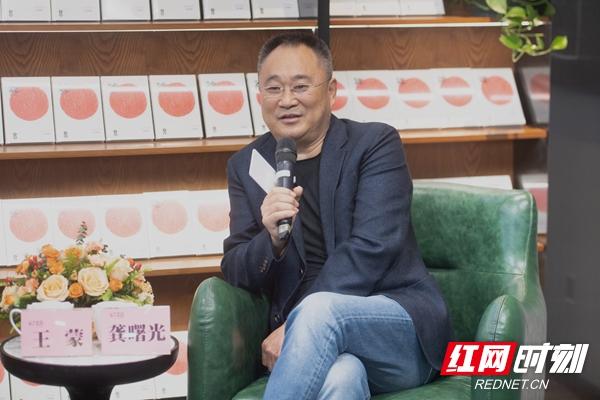 龚曙光谈《生死恋》:王蒙以自己的生命观照中国社会历史进程