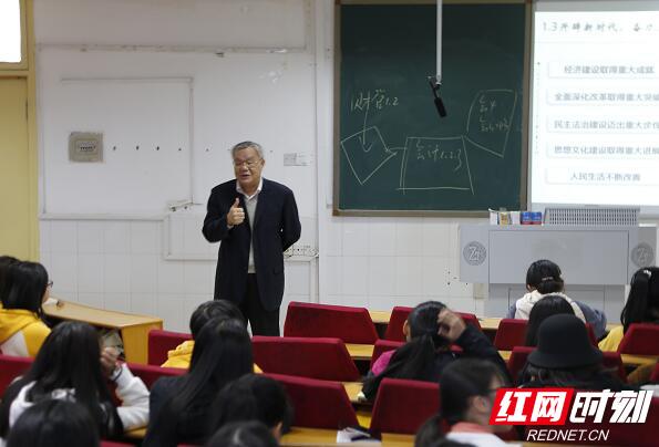 湖南女子学院:全体院领导走上讲台上思政课