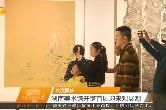 欢度国庆  湖南美术馆开馆首展迎来观展潮