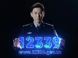 公益广告丨请记住12339这个号码 反奸防谍需要你的参与