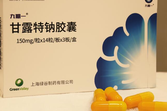Chinese-developed drug treatment holds promise of cure for Alzheimer