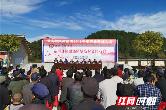 花垣:131户贫困户喜获12万元集体经济分红