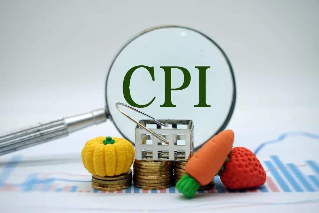 前三季度CPI上漲2.7%漲幅較去年同期擴大1.6個百分點