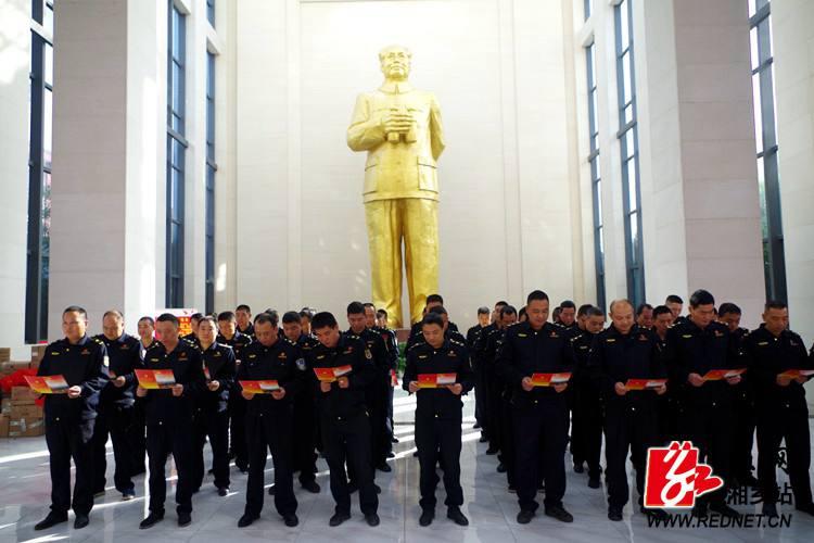 城管局:执法大队开展主题党日活动