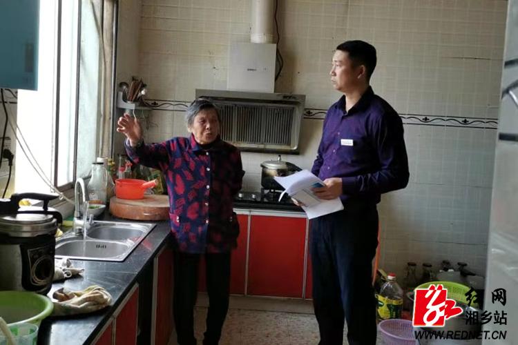 【精准扶贫】驻村帮助队助力 翻江镇农林村550名村民喝上放心水