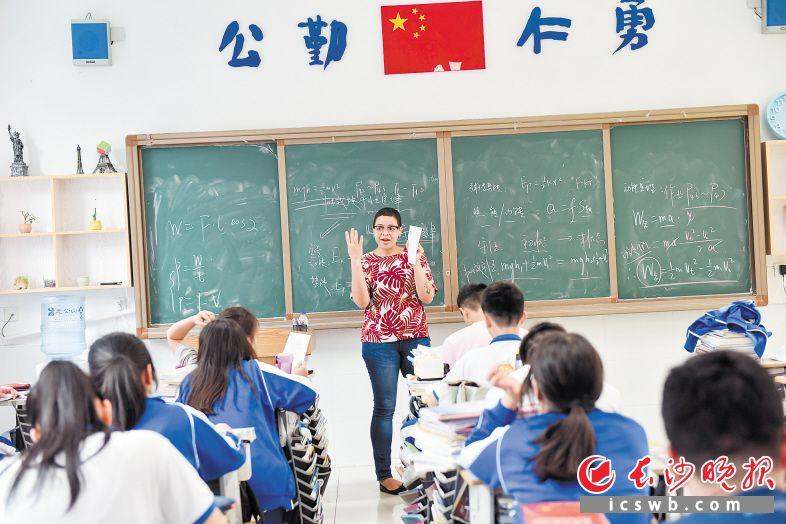 学生多元化的教育需求催热长沙国际教育发展。图为湖南师大附中国际部外教在给学生上课。长沙晚报通讯员 苏晓玲 摄