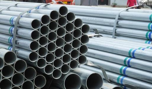 """加快转型升级 推进节能减排 钢铁行业去产能换""""活法"""""""